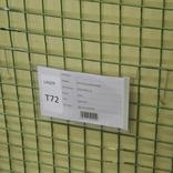 Drahtbügeltasche DIN A5 quer mit Reflex-Streifen Produktbild
