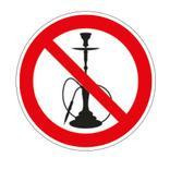 Verbotsschild - Shisha rauchen verboten Produktbild