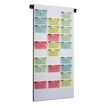 Flexiplan-Beleg-Planungstafel - für Belege DIN A4 quer / DIN A5 hoch - 500 x 1085 mm