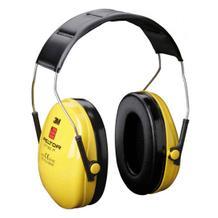 Gehörschutz 3M™ PELTOR™ OPTIME I - Kapselgehörschutz - 3 Ausführungen