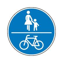 Verkehrszeichen - StVO - Gemeinsamer Fuß- und Radweg - 2 Größen