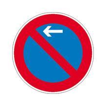 Verkehrszeichen - StVO - Eingeschränktes Haltverbot - Anfang und Ende - 2 Größen