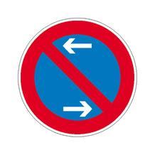 Verkehrszeichen - StVO - Eingeschränktes Haltverbot - Mitte - 2 Größen