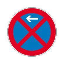 Verkehrszeichen - StVO - Absolutes Haltverbot - Anfang und Ende - 2 Größen