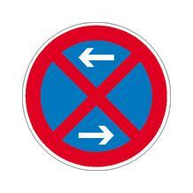 Verkehrszeichen - StVO - Absolutes Haltverbot - Mitte - 2 Größen