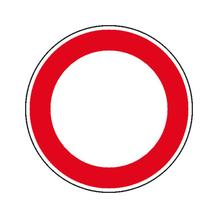 Verkehrszeichen - StVO - Verbot für Fahrzeuge aller Art - 2 Größen