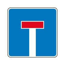 Verkehrszeichen - StVO - Sackgasse - 2 Größen
