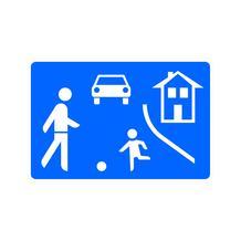 Verkehrszeichen - StVO - Beginn eines verkehrsberuhigten Bereichs