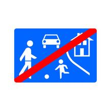 Verkehrszeichen - StVO - Ende eines verkehrsberuhigten Bereichs