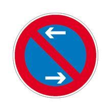 Verkehrsschild - Betriebskennzeichnung - Eingeschränktes Haltverbot links / rechts