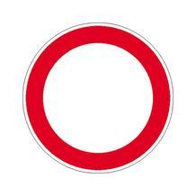Verkehrsschild - Betriebskennzeichnung - Verbotszeichen blanko - zur Selbstbeschriftung
