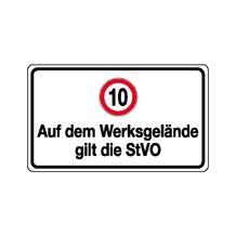 Verkehrsschild - Betriebskennzeichnung - Auf dem Werksgelände gilt die StVO
