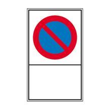 Haltverbot-Kombischild - Symbol: Eingeschränktes Haltverbot - mit Freifläche zur Selbstbeschriftung