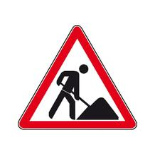 Hinweisschild zur Baustellenkennzeichnung - Symbol: Vorsicht Baustelle