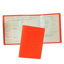 Kfz-Schein-Hülle mit farbiger Rückfolie - 3-teilig, zusammenfaltbar - Premiumqualität