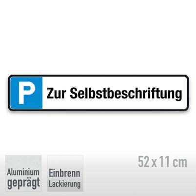 Parkplatzschild Symbol: P, mit Freifläche zur Selbstbeschriftung