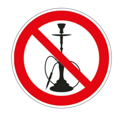 Verbotsschild - Shisha rauchen verboten